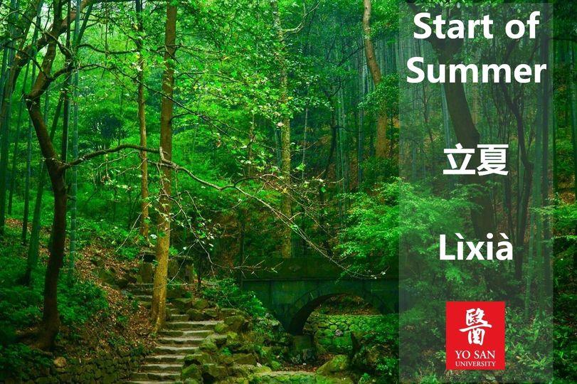 Start of Summer Lì Xià 立夏