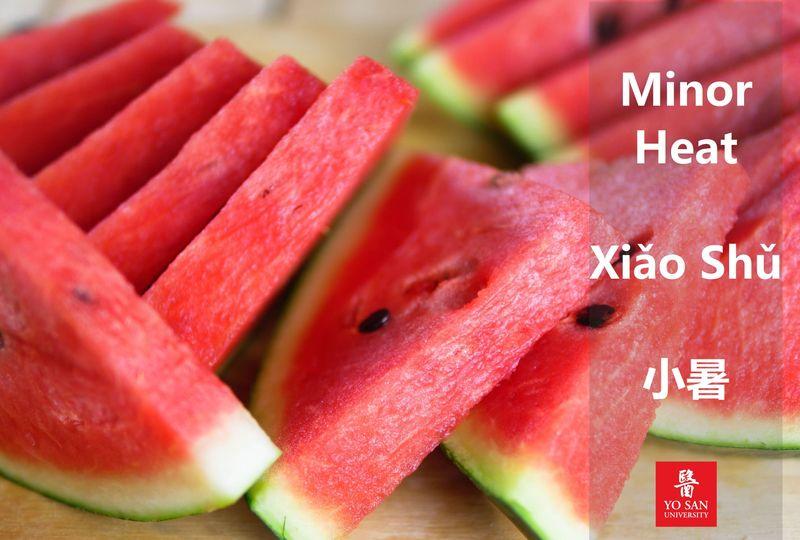 Minor Heat Xiǎo Shǔ 小暑